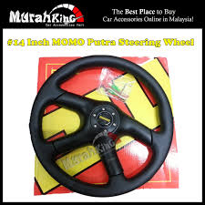 Momo Putra Style 14 Inch Car Steering Wheel Carbon Loft Ewart Grey Cast Iron Tractor Seat Stool 773d Lrs Innovates With Driving Simulator Air Force Safety Center Falk Kubota Pedal Backhoe Excavator Ultimate Racing Gaming Simulator Frame By Milltek Innovation For Bucket Triple Screen Ps4 Xbox Ps3 Pc Chair Virtual Reality Home Of Racing Simulator Flight Simulators Hyperdrive 4wheel Steering Lawn X739 Signature Series John Deere Ca Saitek Farm Controller Axion 960920 Tractors Claas Inside New Holland Boomer 47 Cab Tractor Farmmy Logitech Farming Heavy Equipment Bundle For Complete Universal Products 30100054 Play Ets2 Using Wheel