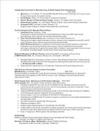 Resume For Promotion Within Same Company Examples Elegant Management Skills Example Of Organizational Retail