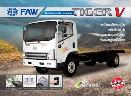 FAW Tiger Truck - Al Haj Faw Motors Pakistan Box Trucks Fleet Wraps Custom Graphics Decals Vinyl Twin Deck Transporter Deluxe Tiger Ca3075 V Tipper 4x2 Faw In Kenya By Trans Africa I Have A Tiger Mini Truck Idaho Japanese Mini Truck Forum 2017 Kenworth T800 Tank For Sale Abilene Tx Hot Striping Designers And Manufacturers Of Recovery Vehicles Barn Door Opens On Okie Cult Car Column Columns Driver 1947_gmc_ff250s_cabover_truck_side_viewjpg Trailers Builds 57 New Rigid Bodies For Hovis Commercial Motor