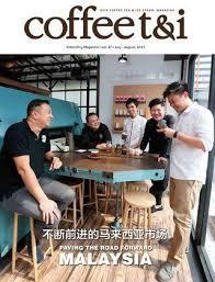 cuisine ch麩e blanchi coffee t i magazine 47 ch by coffee tea i issuu