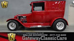 1927 Ford Model T Sedan Delivery | Gateway Classic Cars | 302-DFW 1927 Ford Model T For Sale Classiccarscom Cc1011699 Coupe Bucket Gateway Classic Cars 567ftl Wikipedia 1920 Ford Red Trucks Pickup Royalty Free Stock Roadster Pickup 101 Of Dallas Used For Collins Ms This Day In History Reveals Its A To An Hemmings 1926 Real Steel Youtube Track The Rod God File1927 Truck 14156852472jpg Wikimedia Commons