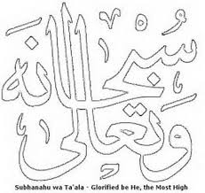 Isra Miraj 2012 Colouring Pages 09