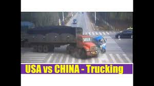 100 Trucking Usa USA Vs China YouTube