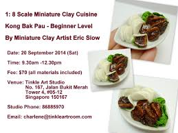 cuisine pau kong bak pau 20 09 14 tinkle room the polymer clay and