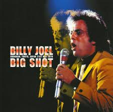 1979 Smashing Pumpkins by World Of Bootlegs Bootleg Billy Joel Budokan Tokyo 21 May