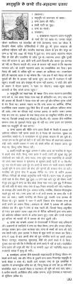 Letter To Soldier On Raksha Bandhan Brainlyin
