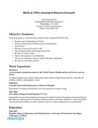 Medical Assistant Resume Entry Level Administrative Sample