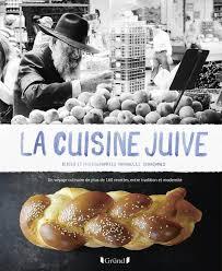 cuisine juive alg駻ienne la cuisine juive biblieurope