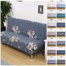 Varmhus Pattern Plush Folding Armless Sofa Cover Futon ...