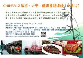 taille 騅ier cuisine events of of hong kong