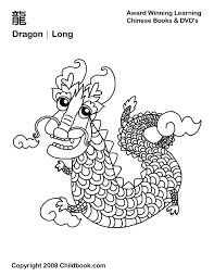 Exclusive Design Chinese New Year Dragon Coloring Pages Zodiac Animal