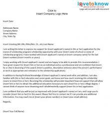 Sample Scholarship Re mendation Letter