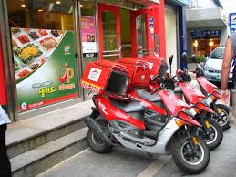 Pizza Hut Delivery Motorcycle Best Of Shock And Awe Every S Home
