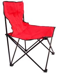 Outdoor Furniture At Best Prices In Sri Lanka - Daraz.lk Camping Chairs Extensive Range Of Folding Tentworld The Best Beach Chair In 2019 Business Insider Quik Shade 150239ds Heavy Duty Chair Gray Amazonca Sports Outdoors Dam Foldable Chair With Padded Back And 2 Cup Holders Fishingmart For Tall People Living Products Bl Station Small Round Padded Stylish High Quality By Expand Fniture Outdoor At Best Prices Sri Lanka Darazlk Oversized Beach Great Events Rentals Calgary