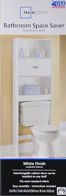 mainstays wood spacesaver white walmart com