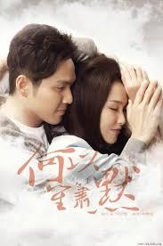 He Yi Sheng Xiao Mo