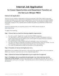 Sample Internal Job Posting Resume Template Human Resources Manager Description