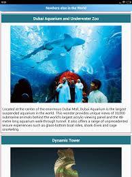 100 Water Discus Hotel Dubai DUBAI United Arab Emirates UAE Tourist Places For Android