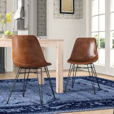 Adrianne PU Leather Upholstered Dining Chair