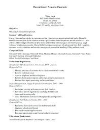 Dental Receptionist Resume Front Desk Sample Examples Example