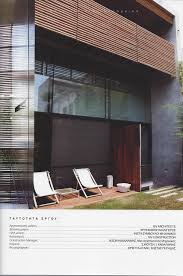 100 Isv Architects Residence In Keramikos KaBa Creative Architecture