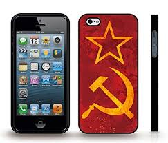 Amazon iStar Cases iPhone 4 Case with Soviet Russian Flag