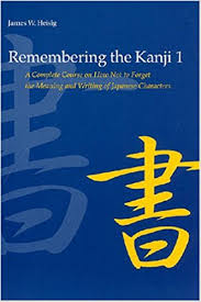 Remembering The Kanji Vol 1 A Complete Course On How Not To Forget Meaning And Writing Of Japanese Characters English Edition 5th