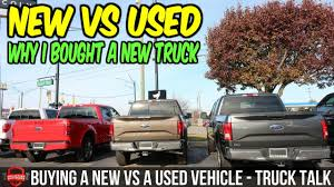 New Vs Used - Why I Bought A New Truck Vs A Used Vehicle - Truck ... 2017 Toyota Tundra Trd Pro Tough Terrain Capability Truck Talk Week 1 Gone Fishing Jeep J12 Is Simple Old Mans About Diversity This Just One Corner Of The Shop And We My Dream Was It Worth Any Regrets 3 Month Update Talk Ken Brown Pulse Linkedin Trucker Cb Radio Fabio Freccia Azzurra On Road Scania Love Loyalty Ram Truck Chrysler Capital Box Vehicles Contractor Diesel Brothers Trucks Favorite Engines Rolling Coal Tech Rebel Trx Concept Pickup