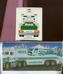 Hess Application - 28 Images - Emrwebsite Application To A Hess Ev ... Value Of Hess Trucks Collectors Best Truck Resource Hess Application 28 Images Emrwebsite To A Ev Why Halfcenturyold Toy Remains Popular Holiday Gift The Verge Lot 8 Mini 2000 2001 2002 2003 2004 20062 2007 Christmas Gifts For Kids Used Fire Ebay Attractive Athearn Ho Scale Ford C Retro Recent Cvetteforum Chevrolet 2015 Toy Is Yet No Time Mommy Storytime Janeil Hricharan And Racer 1988 Ebay 16 Vintage Hess New Old Stock 1990s 2000s Lot B Pinterest