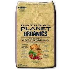 organic cat food organic cat food size 2 2 lb bag pet food