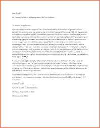 personal re mendation letter sample