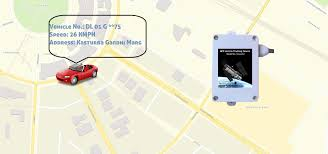 GPS Vehicle Tracker | ANS Tracknology Can You Put A Gps Tracking System In Company Truck And Not Tell 5 Best Tips On How To Develop Vehicle Tracking System Amcon Live Systems For Vehicles Dubai 0566877080 Now Your Will Be Your Control Vehicle Track Fleet Costs Just 1695 Per Month Gsm Gprs Tracker Truck Car Pet Real Time Device Trailer Asset Trackers Rhofleettracking Xssecure Devices Kids Bus 10 Benefits Of For The Trucking Fleets China Mdvr