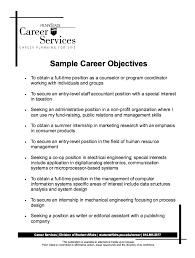 Objective Resume Examples Sonicajuegos