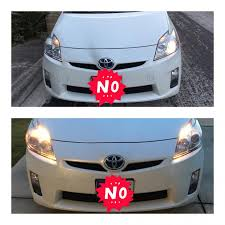 2010 toyota prius lights stopped working 39 complaints