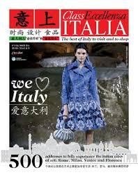 cuisine verri鑽e atelier eccellenza italia n 14 fall winter 2016 by class editori issuu