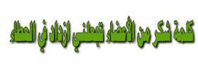 مجموعة نغمات اسلاميه للجوال مميزه