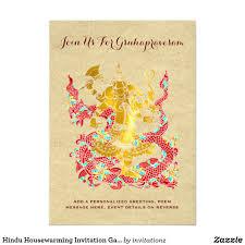 Hindu Housewarming Invitation Ganesh Gruhapravesam