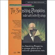 Smashing Pumpkins Bullet With Butterfly Wings Album by Smashing Pumpkins Discography Of Rare Posters U0026 Displays