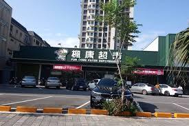 id馥 s駱aration chambre salon hsinchu county 2018 avec photos top 20 des locations de