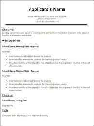 Best Resume Format For Teaching Job Fast Lunchrock Co Free Creative Templates