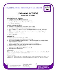 Sample Resume For Early Childhood Teacher