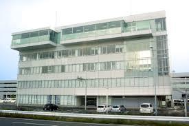 Joe Versus The Volcano Hula Lamp by 19 Osaka Kansai Airport Sinking A 233 Roport International