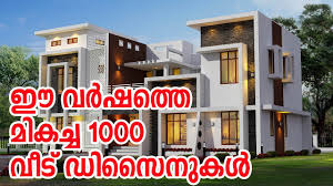 100 Best Contemporary Home Designs 1000 Best Home Designs Of 2017 2018