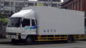 File:Mitsubishi Fuso Truck 041-AP 20160906.jpg - Wikimedia Commons 2007 Mitsubishi Fuso 15253 6cube Tipper Truck For Sale Junk Mail 2017 Fe160 1694r Diamond Truck Sales Dealer New And Used Sale Nextran Oem Of The Month Fuso 2014 Canter Tautliner Targets 2025 Rollout Highly Autonomous Trucks Unveils Highergvwr Class 3 Work Trailer Ton Refer Qatar Living Filemitsubishi 041ap 20160906jpg Wikimedia Commons Sleepy Drivers With New App Nikkei