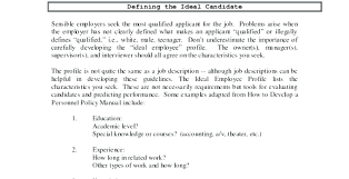 Sample Objective In Resume Definition Define Meaning Career 3 Job C ... Resume Mplates You Can Download Jobstreet Philippines Cashier Job Description For Simple Walmart Definition Cover Hostess Templates Examples Lead Stock Event Codinator Sample Monstercom Strategic Business Any 3 C3indiacom Health Coach Similar Rumes Wellness In Define Objective Statement On A Or Vs 4 Unique Rsum Goaltendersinfo Maxresdefault Dictionary Digitalprotscom Format Singapore Application New Beautiful For Letter Valid