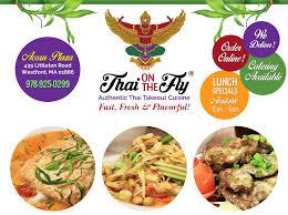 ma cuisine restaurant on the fly restaurant cuisine take out