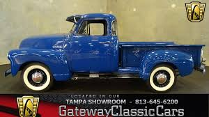 1951 Chevrolet 3100 For Sale #1968838 - Hemmings Motor News