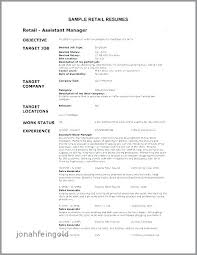 Resume Clothing Store Examples Retail Stores Best Of Resumes Samples