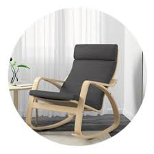 fauteuil relax cuir ikea fauteuil pas cher rocking chair et fauteuils design ikea