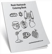 Printable Rosh Hashanah Coloring Book